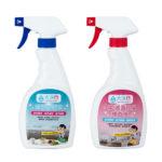 大淨氏-超級加電水與全能滅菌除臭神奇水