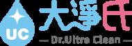 大淨氏 Dr. UltraClean Logo